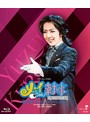 MASTERPIECE COLLECTION 星組東京特別公演 バウ・ミュージカル『メイちゃんの執事-私の命に代えてお守りします-』 (ブルーレイディスク)