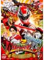 スーパー戦隊シリーズ 騎士竜戦隊リュウソウジャー VOL.1