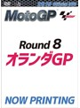 2019 MotoGP公式DVD Round 8 オランダGP